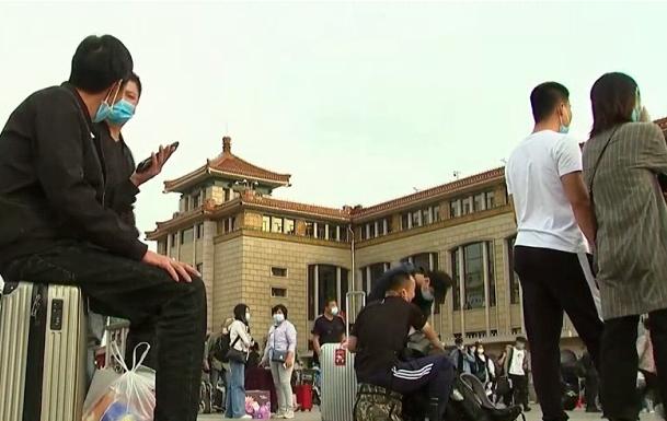 Hàng trăm triệu người dân Trung Quốc đổ xô đi nghỉ lễ Quốc khánh và Trung thu - Ảnh 1.
