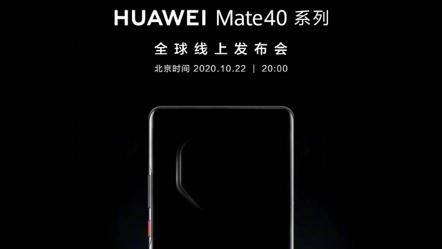 Lộ cấu hình chi tiết và thiết kế cụm camera độc đáo của Huawei Mate 40 Pro - ảnh 1