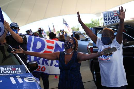 Những nhân vật đằng sau cánh gà trong cuộc bầu cử Tổng thống Mỹ 2020? - Ảnh 5.