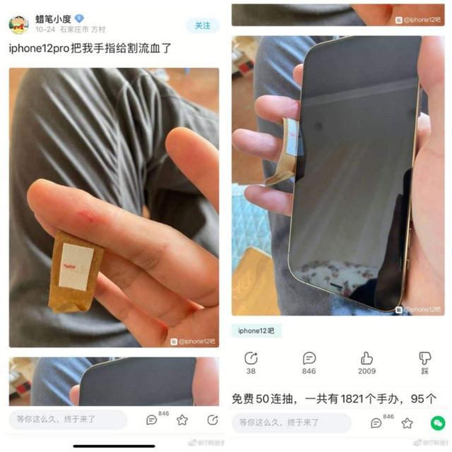 Người dùng phàn nàn iPhone 12 có cạnh sắc tới mức gây đứt tay - ảnh 2