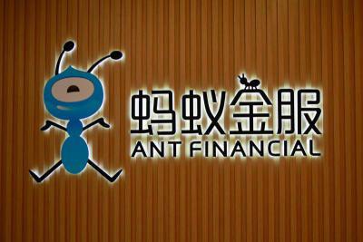 """Mỹ muốn """"chặn cửa"""" các tập đoàn công nghệ tài chính hàng đầu Trung Quốc - Ảnh 3."""