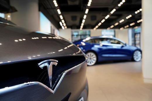 Cổ phiếu Tesla chạm mức cao nhất mọi thời đại - ảnh 3