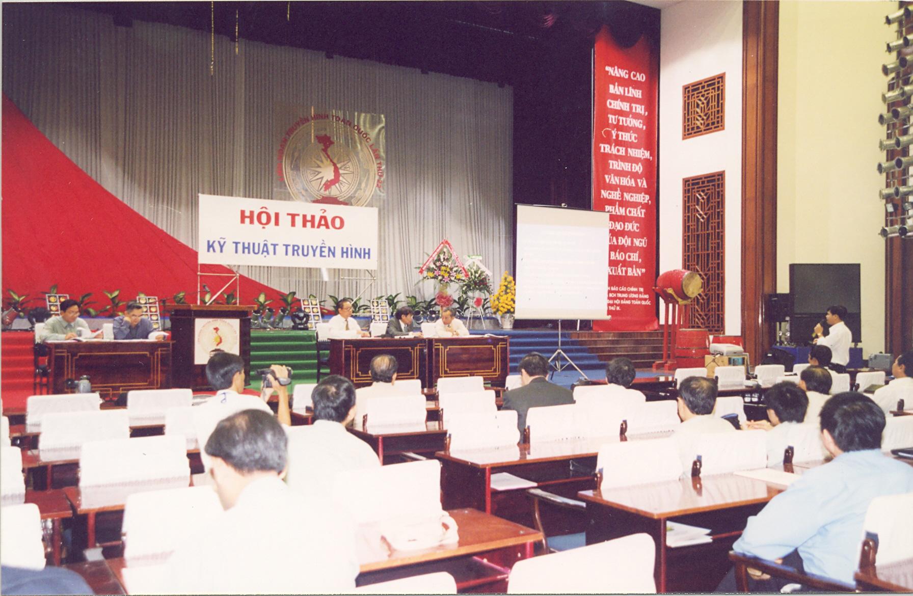 Hội thảo năm 2003