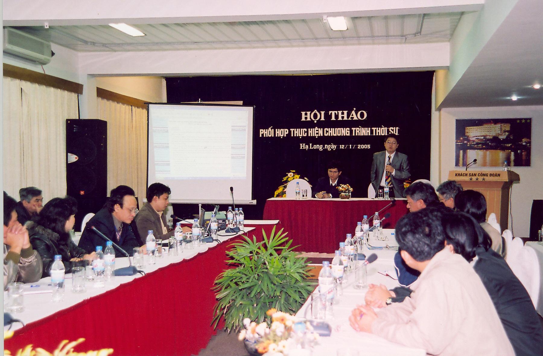 Hội thảo năm 2005