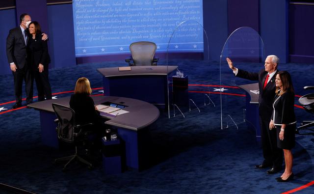 Kamala Harris sẽ là nữ Phó Tổng thống đầu tiên của nước Mỹ? - Ảnh 1.