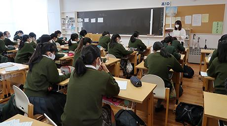 Thủ đô của Nhật Bản trải qua tháng có số ca mắc COVID-19 cao nhất từ trước tới nay - Ảnh 1.