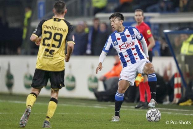 SC Heerenveen đề xuất gia hạn hợp đồng với Đoàn Văn Hậu - Ảnh 1.