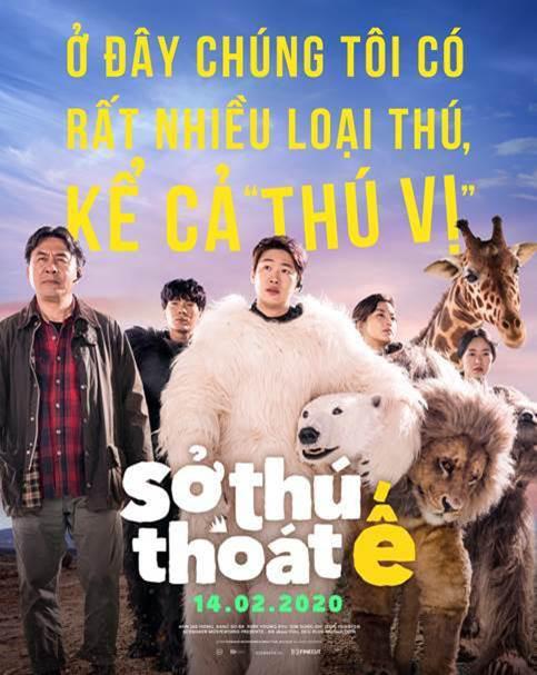 Sở thú thoát ế tung poster và trailer chính thức hài hước lầy lội - Ảnh 1.