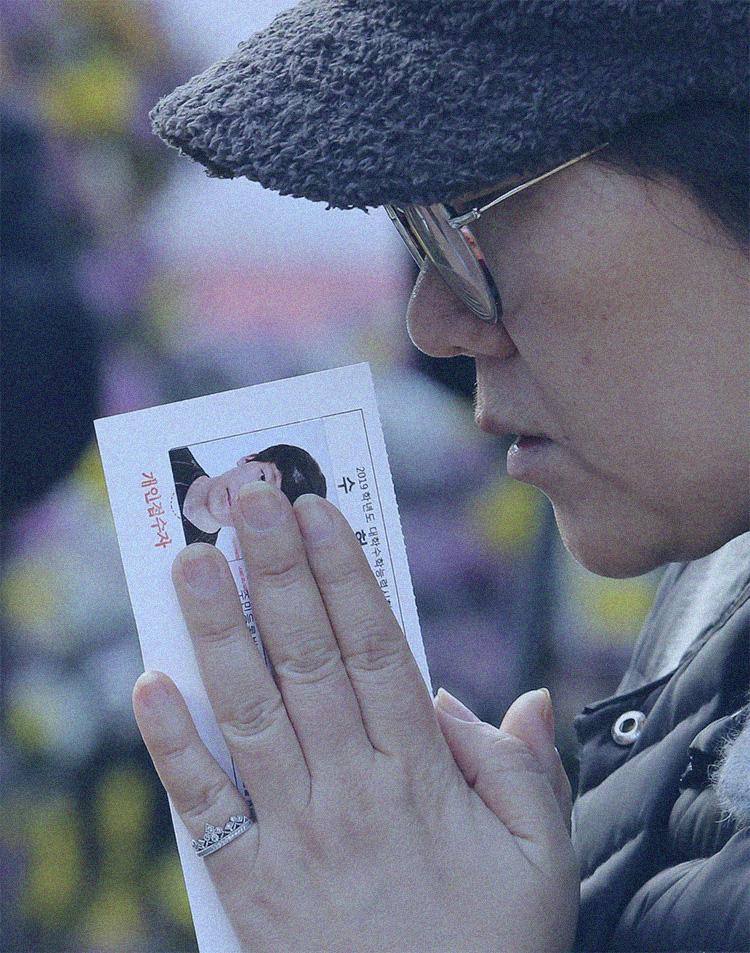 Hàn Quốc - Xã hội quá quan trọng học vấn và hệ lụy - Ảnh 4.