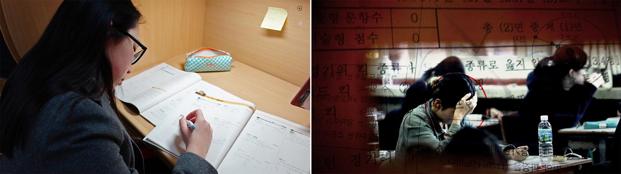 Hàn Quốc - Xã hội quá quan trọng học vấn và hệ lụy - Ảnh 32.