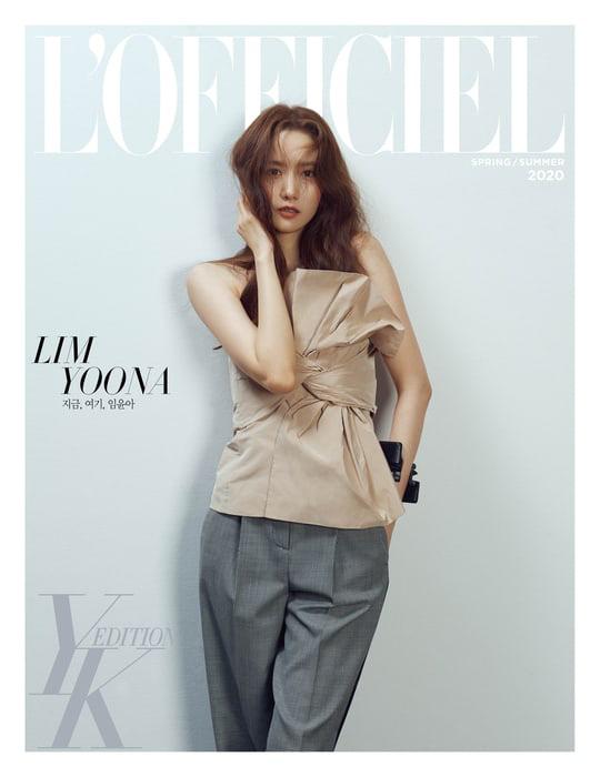 YoonA lạ lẫm với vẻ ngoài lạnh lùng trong bộ ảnh mới - Ảnh 3.