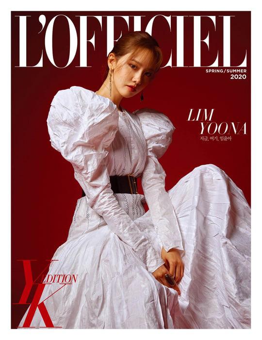 YoonA lạ lẫm với vẻ ngoài lạnh lùng trong bộ ảnh mới - Ảnh 6.