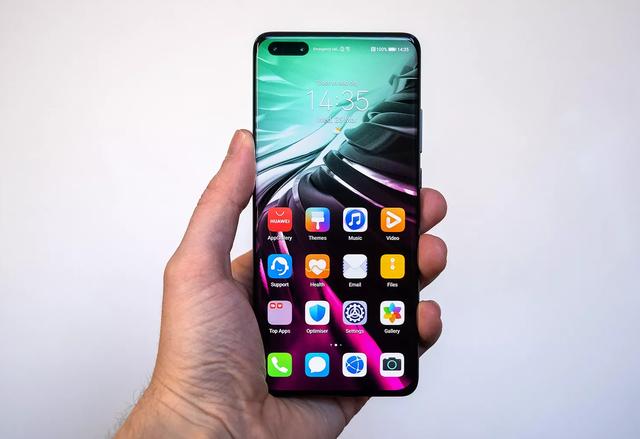 Huawei chính thức ra mắt bộ ba smartphone P40 series, zoom lên tới 100x - ảnh 1