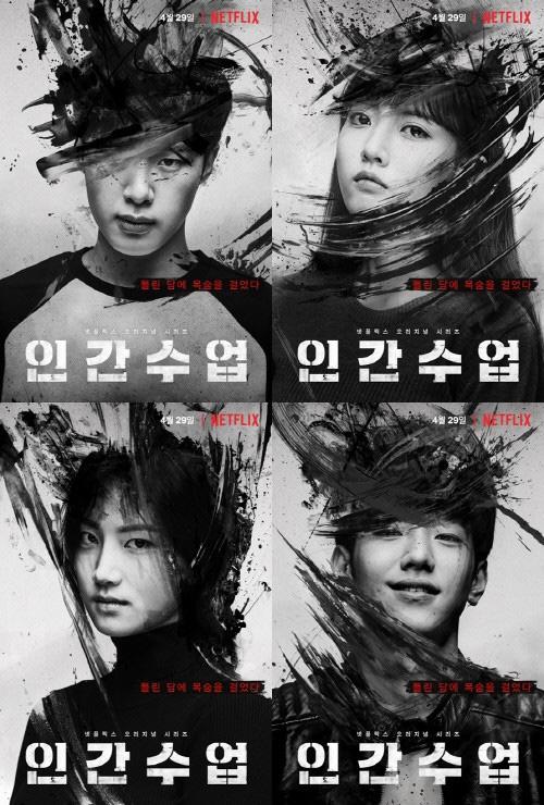 Những dự án hứa hẹn làm rung rinh các mọt phim Hàn trong tháng 4 này - Ảnh 9.