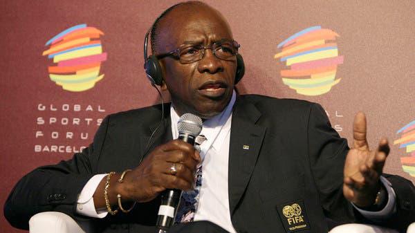 Hàng loạt quan chức FIFA bị tố nhận hối lộ để bầu Qatar làm chủ nhà World Cup 2022 - Ảnh 1.