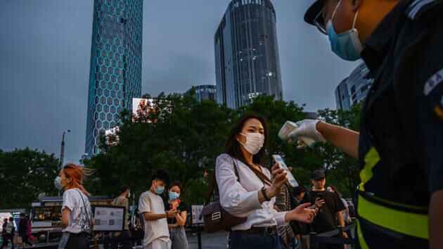"""Trung Quốc: Đến sức khỏe cũng có thể được """"chấm điểm"""" cả đời - Ảnh 1."""