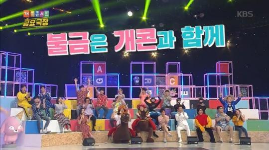 Phát hiện camera quay trộm gắn trong nhà vệ sinh nữ ở đài truyền hình KBS - Ảnh 1.