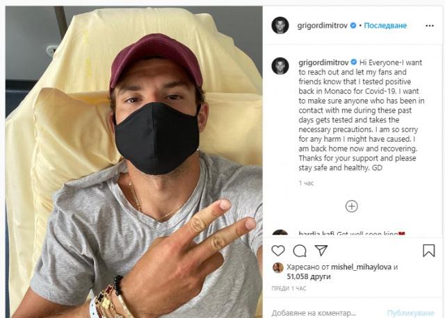 Grigor Dimitrov nhiễm COVID-19, hàng loạt sao quần vợt lo lắng! - Ảnh 1.
