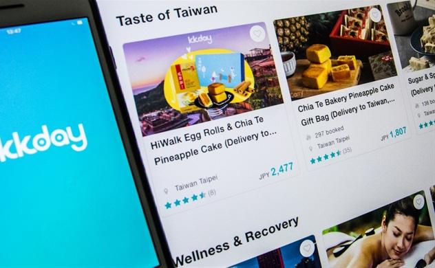 """Startup du lịch châu Á """"vật lộn"""" sinh tồn mùa COVID-19 - Ảnh 2."""