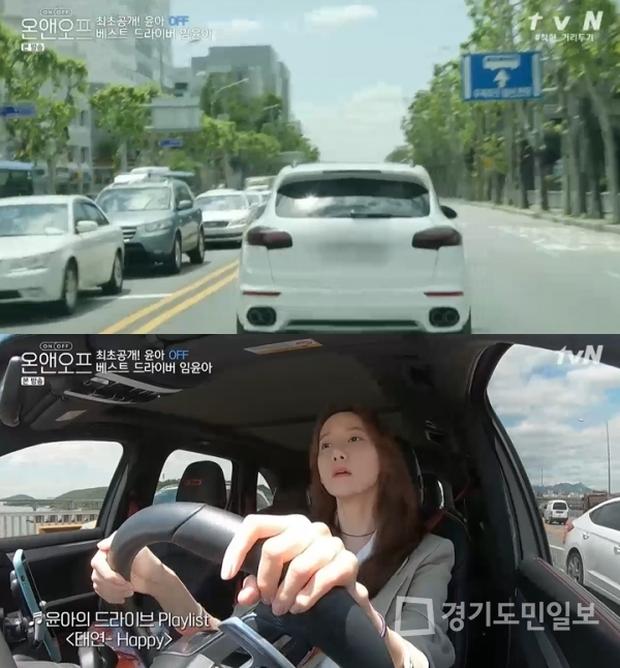 Khoe xế mới, YoonA được netizen khen hết lời - Ảnh 1.