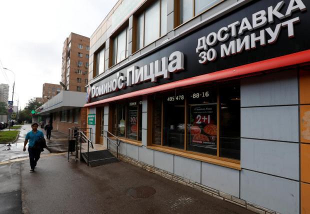 Nhiều doanh nghiệp Nga đứng bên bờ vực phá sản vì COVID-19 - Ảnh 2.