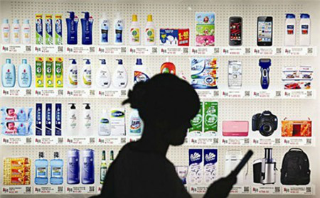 Thương mại điện tử ngày càng bùng nổ ở Trung Quốc - Ảnh 1.