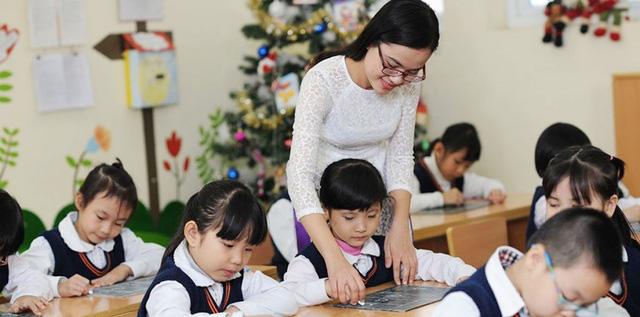Công bố lộ trình nâng trình độ chuẩn của giáo viên mầm non, tiểu học, THCS - Ảnh 1.