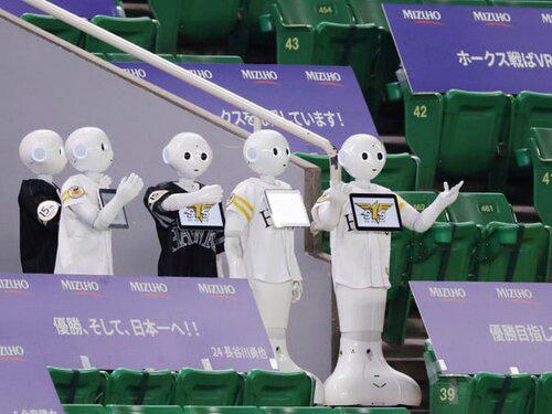 Đội bóng chày Nhật Bản dùng robot thay cho CĐV - Ảnh 3.