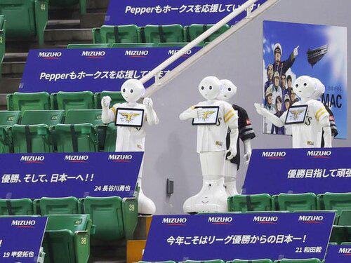 Đội bóng chày Nhật Bản dùng robot thay cho CĐV - Ảnh 4.