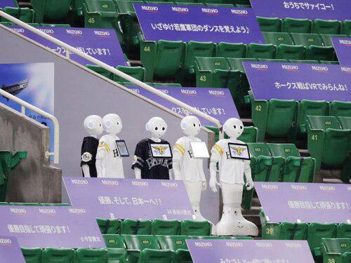 Đội bóng chày Nhật Bản dùng robot thay cho CĐV - Ảnh 2.