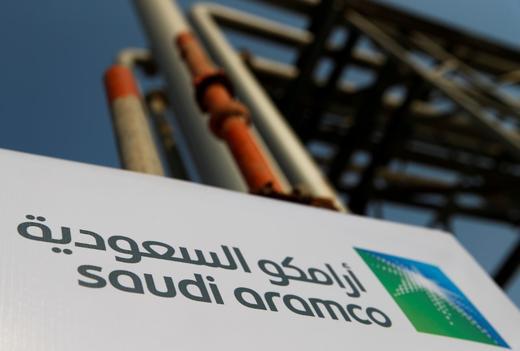 Apple soán ngôi Saudi Aramco, trở thành công ty giá trị nhất thế giới - Ảnh 2.