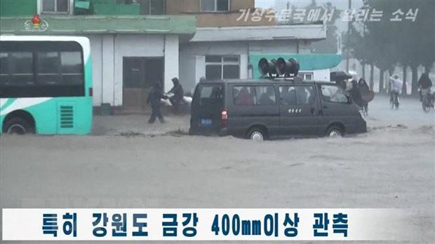 Hàn Quốc thêm 11 khu vực vào danh sách vùng thảm họa đặc biệt vì mưa lũ - Ảnh 1.