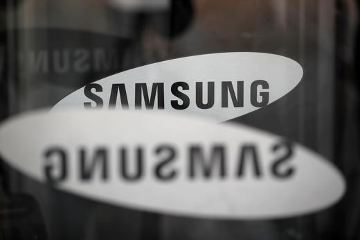 Samsung dừng dây chuyền sản xuất máy tính tại Trung Quốc - Ảnh 1.