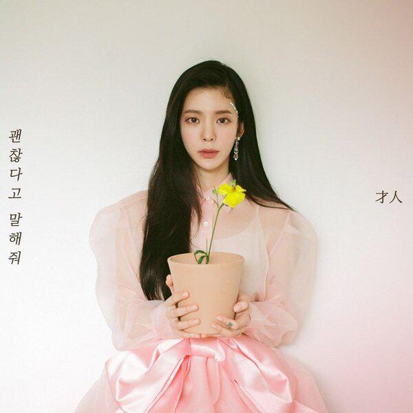 Jang Jae In bất ngờ thừa nhận là nạn nhân của quấy rối tình dục - Ảnh 1.