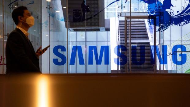 Án tù cho Thái tử Lee Jae-yong ảnh hưởng thế nào đến Samsung? - Ảnh 2.