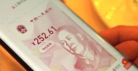 Trung Quốc thúc đẩy tiền kỹ thuật số - Ảnh 1.