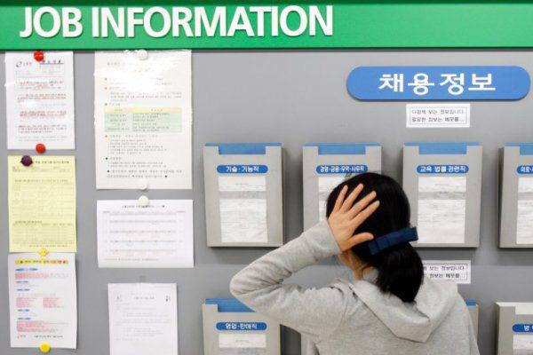 Hàn Quốc đối mặt khủng hoảng thất nghiệp tồi tệ nhất kể từ 1997 - Ảnh 1.