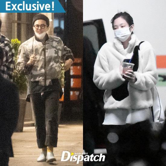 Rộ tin G-Dragon hẹn hò Jennie (BLACKPINK), YG không thể xác nhận - Ảnh 1.