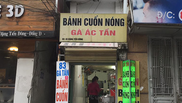 The store looks quite small at the front, but actually is spacious inside. Photo: Thuy An