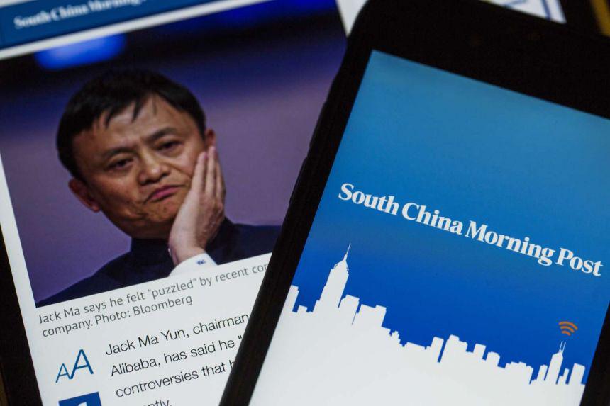 Vì sao Trung Quốc yêu cầu Alibaba thoái vốn khỏi báo, mạng xã hội? - Ảnh 2.