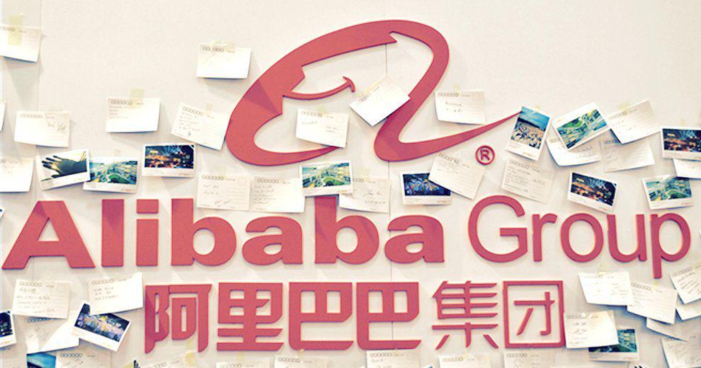 Vì sao Trung Quốc yêu cầu Alibaba thoái vốn khỏi báo, mạng xã hội? - Ảnh 1.