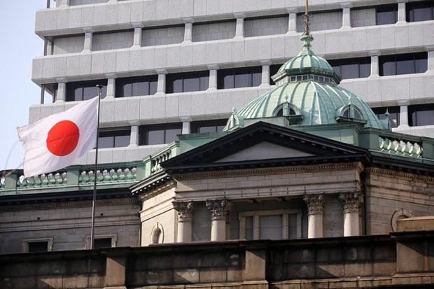 BOJ thực hiện chính sách mới giúp hồi sinh nền kinh tế Nhật Bản - Ảnh 1.
