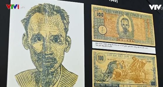 Lịch sử đồng tiền Việt Nam - ảnh 1