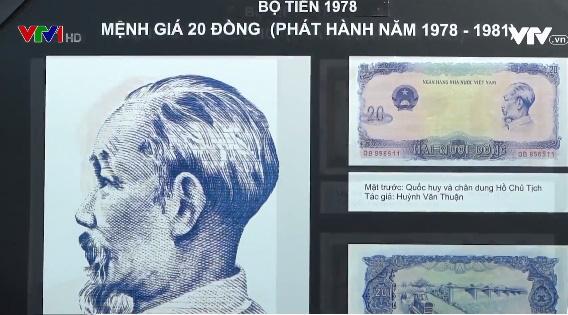 Lịch sử đồng tiền Việt Nam - ảnh 3