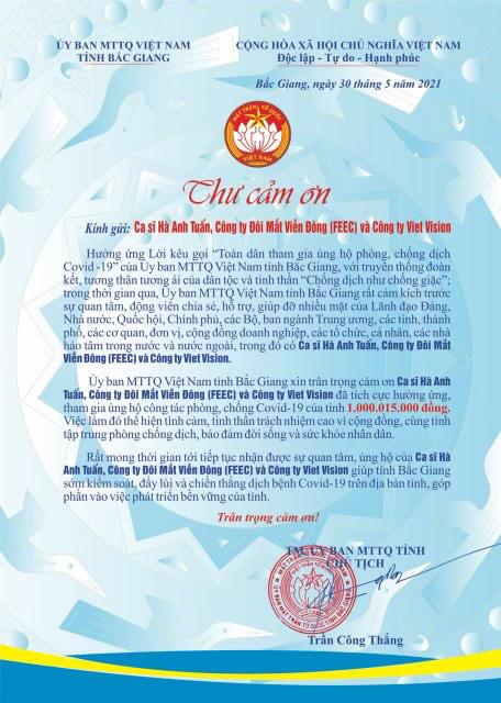 Ủng hộ Bắc Giang 1 tỷ đồng, Hà Anh Tuấn và những người bạn mong các nhân viên y tế vững tâm - Ảnh 1.