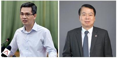 Thủ tướng bổ nhiệm 2 Thứ trưởng Bộ Tài chính - Ảnh 1.