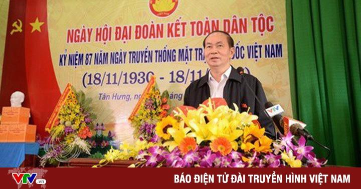 Chủ tịch nước dự ngày hội Đại đoàn kết dân tộc