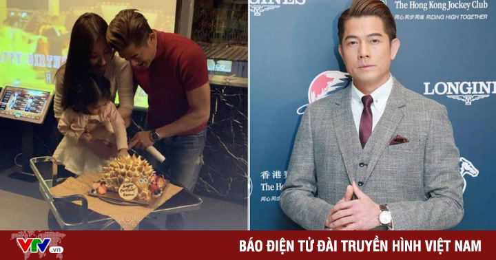 Quách Phú Thành phủ nhận việc ''dụ'' vợ sinh con thứ 3