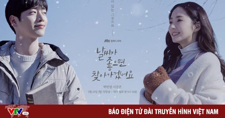 Seo Kang Joon và Park Min Young cực đẹp đôi trong poster phim mới