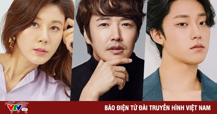 Kim Ha Neul, Yoon Sang Hyun và Lee Do Hyun sẽ cùng hợp tác